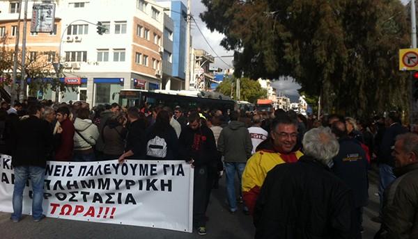 συγκέντρωση, δήμος Αγίων Αναργύρων- Καματερού, συμβολικό κλείσιμο, λεωφόρος Φυλής, αντιπλημμυρικά έργα, διαμαρτυρία