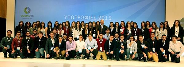 COSMOTE, πενήντα, υποτροφίες, 750.000, πρωτοετείς φοιτητές, οικονομικές, κοινωνικές δυσκολίες