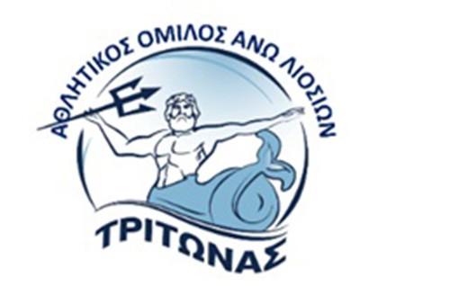 ΤΡΙΤΩΝΑΣ, αθλητικό σωματείο, κολύμβηση, Άνω Λιόσια, δήμος Φυλής