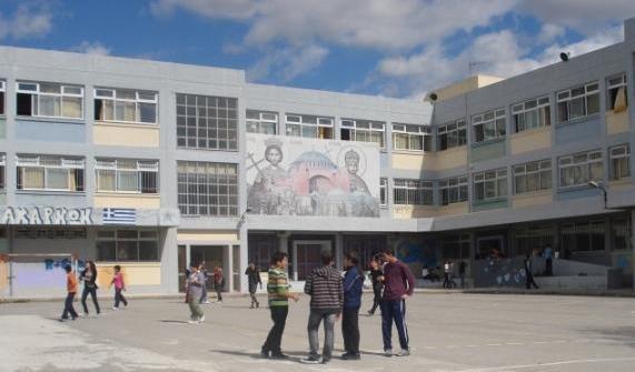 2ο γυμνάσιο Αχαρνών