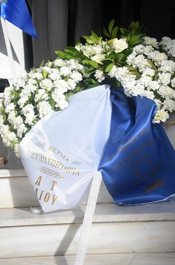 κηδεία, ανθυπασπιστής, Ελευθέριος Ευαγγέλου, πτώση ελικοπτέρου, Κίναρος, Ίλιον, ναός Ευαγγελισμός της Θεοτόκου