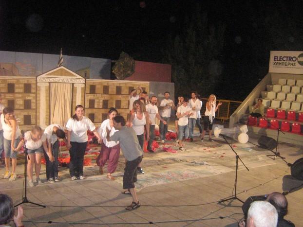 Θεατρική ομάδα δήμου Ιλίου