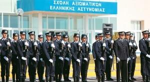 Αμυγδαλέζα, σχολή αξιωματικών, ελληνική αστυνομία
