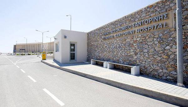 νοσοκομείο Θήρας, Σαντορίνης, ΑΕΜΥ, πρόσληψη, γιατρών, νοσηλευτών