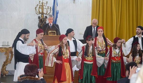 σύλλογος Αρκάδων Φυλής, εκδήλωση, Παλαιά Βουλή, Παναρκαδική Ομοσπονδία Ελλάδας