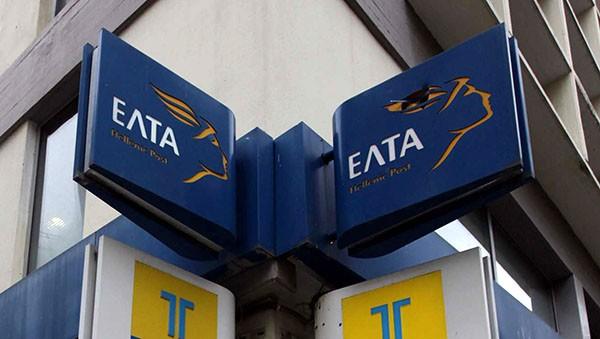 ΕΛΤΑ, ελληνικα ταχυδρομεια