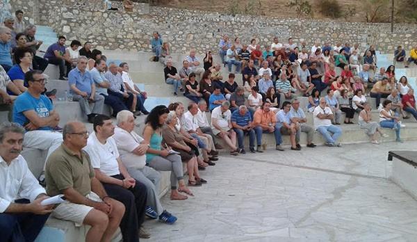παρκο Τριτση, συγκεντρωση, Αλληλεγγυα Πολη, Αλληλεγγυη - η δυναμη μας, Κωστας Καβουρας, Γιωργος Κομματας