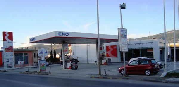 EKO, βενζινάδικο, πρατήριο, υγρών καυσίμων