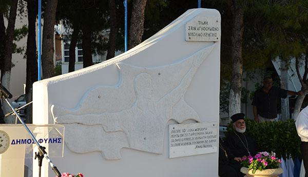 Ζεφυρι, εκδηλωση, πεσοντες, αγνοουμενοι, Κυπριακης τραγωδιας, ΕΛΔΥΚ, Παναγιώτης Σταυρουλόπουλος