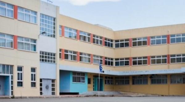 gymnasia-acharnon