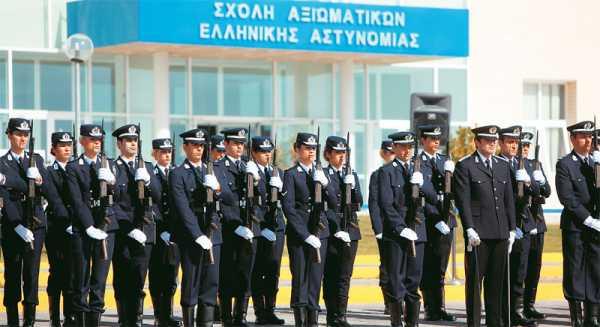 Σχολή_αξιωματικής_Ελληνικής_Αστυνομίας