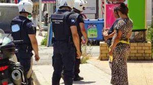 αστυνομία, τσιγγάνοι