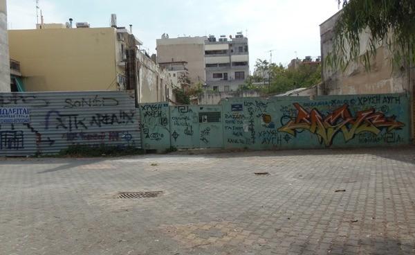 Πλατεία Καράβου