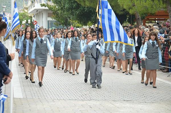 παρέλαση, 28ης Οκτωβρίου, 'Ανω Λιόσια, δήμος Φυλής