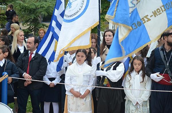 παρέλαση, 28η Οκτωβρίου, εθνική επέτειος, Άνω Λιόσια, κατάθεση στεφάνων, δήμος Φυλής