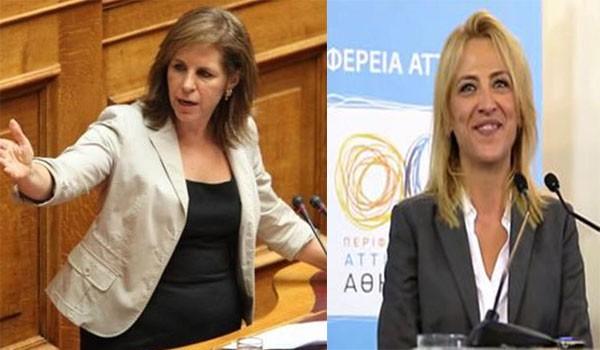Εύη Χριστοφιλοπούλου, Ρένα Δούρου, Ελευσίνα, πολιτιστική πρωτεύουσα της Ευρώπης 2021
