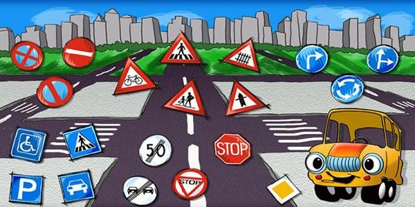 οδική ασφάλεια, παιδιά