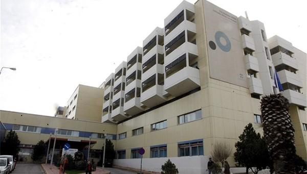ΘΡΙΑΣΙΟ, νοσοκομείο