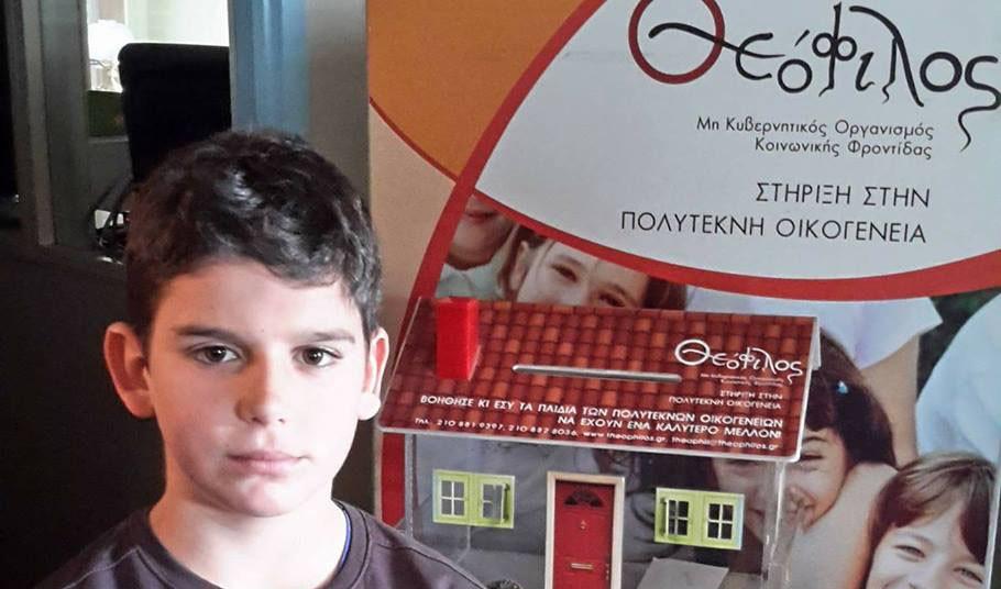Άγγελος Χριστοδουλάκης, μαθητής, Α΄Γυμνασίου, τρίο βραβείο, πανελλήνιος διαγωνισμός, πολύτεκνη οκογένεια,