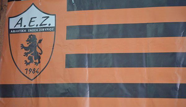 ΑΕ Ζεφυρίου, Ζεφύρι, ποδοσφαιρική ομάδα