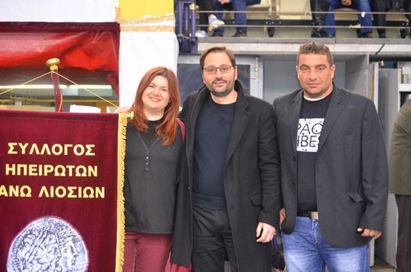 η πίτα του Ηπειρώτη, Πανηπειρωτική Συνομοσπονδία Ελλάδος, σύλλογος Ηπειρωτών Άνω Λιοσίων