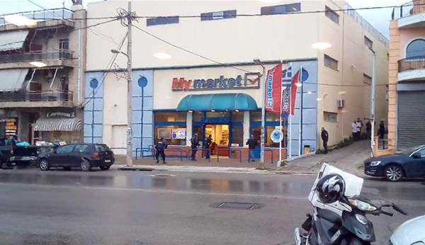 ληστεία, My Market, Καματερό