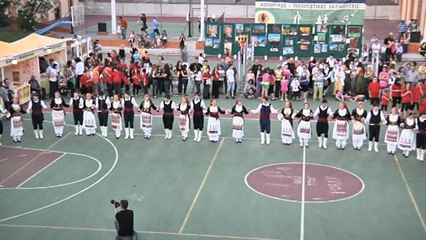 δήμος Ιλίου, πολιτιστικοί σύλλογοι, Ίλιον