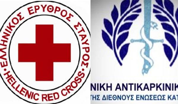 doxthi.gr|Ελληνικός Ερυθρός Σταυρός, Αντικαρκινική Αχαρνών