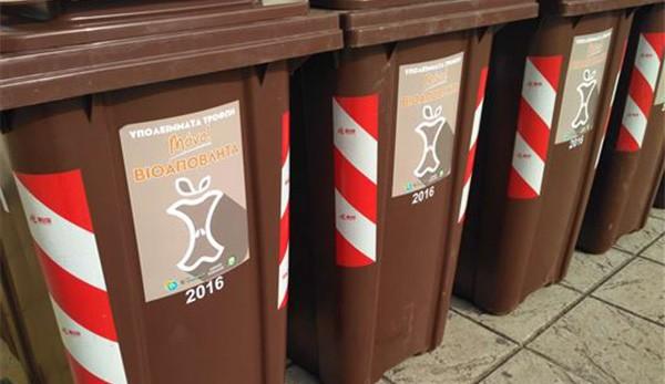 καφέ κάδος, ανακύκλωση, ΕΔΣΝΑ, Οργανισμός Κεντρικών Αγορών