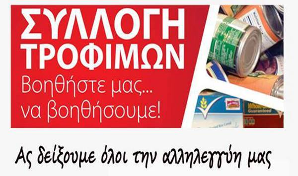 doxthi.gr|ΕΠΑΛ και ΕΚ Άνω Λιοσίων