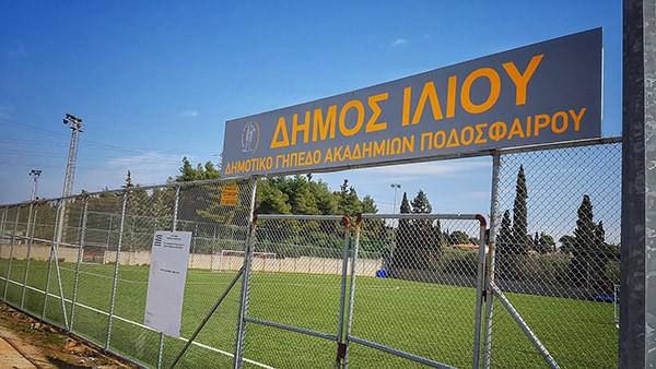 doxthi.gr|δήμο Ιλίου, δήμος Ιλίου, αθλητικές εγκαταστάσεις, πάρκο Τρίτη