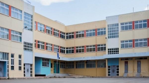 doxthi.gr-1ο γυμνάσιο Αχαρνών