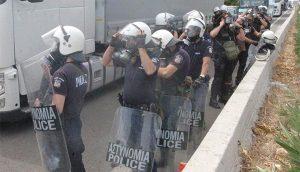 αστυνομική επιχείρηση, Αυλίζα, καταυλισμός