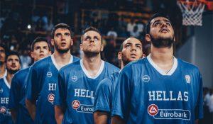 Εθνική Νέων μπάσκετ