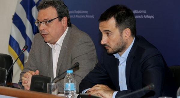 αναπληρωτές υπουργοί Οικονομίας & Ανάπτυξης Αλέξης Χαρίτσης και Περιβάλλοντος & Ενέργειας Σωκράτης Φάμελλος