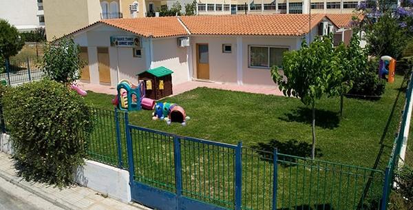 παιδικούς σταθμούς δήμου Ιλίου