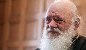 Αρχιεπίσκοπος Ιερώνυμος, επίτιμος δημότης Ιλίου, δήμος Ιλίου