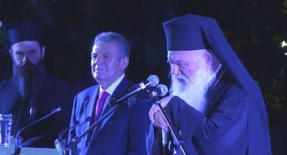 Αρχιεπίσκοπος Ιερώνυμος, επίτιμος δημότης, δήμου Ιλίου, δήμος Ιλίου