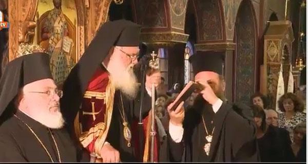 Αρχιεπίσκοπος Ιερώνυμος, 'Ιλιον, επίσκεψη, επίτιμος δημότης, δήμου Ιλίου