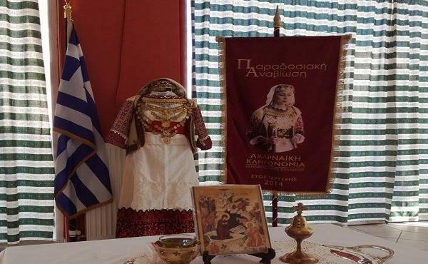 παραδοσιακή αναβίωση-αχαρναική κληρονομιά