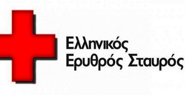 ΕΕΣ Άνω Λιοσίων, ελληνικός ερυθρός σταυρός