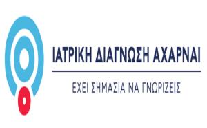 logo_big_axarnai