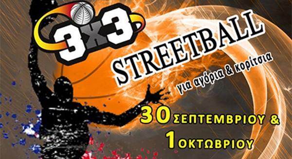 Streetball, 1ο τουρνουά 3Χ3 δήμου Φυλής