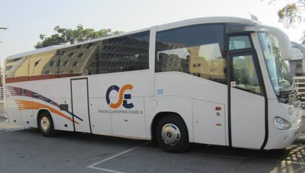 ΤΡΑΙΝΟΣΕ, λεωφορεία