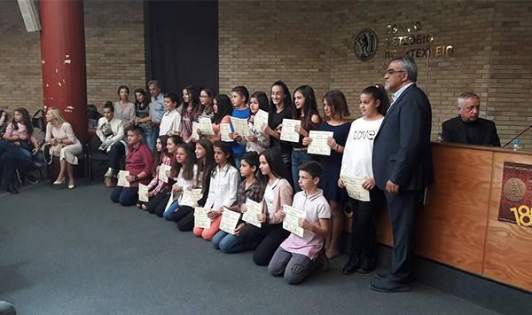 7ο δημοτικό Άνω Λιοσίων, Ελληνική Μαθηματική Εταιρία. 11ου διαγωνισμού