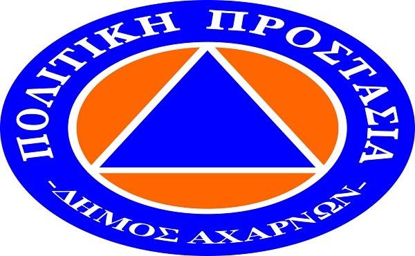 politiki_prostasia(acharnes)
