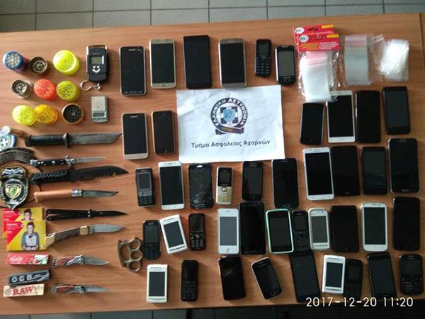 μαθητές, ναρκωτικά, τμήμα Ασφαλείας Αχαρνών
