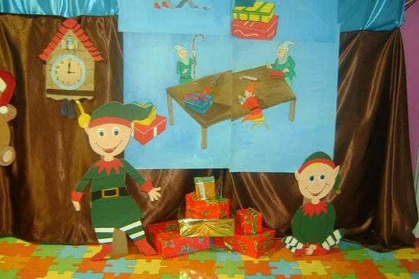 """""""Το Παραμύθι"""", παιδικός σταθμός, Άνω Λιόσια"""