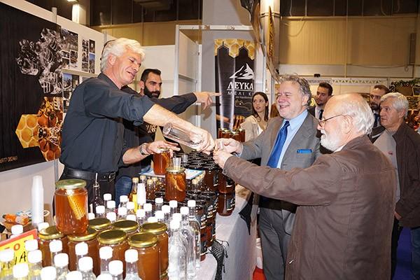 9ο Φεστιβάλ μελιού & προϊόντων μέλισσας, Στάδιο Ειρήνης & Φιλίας