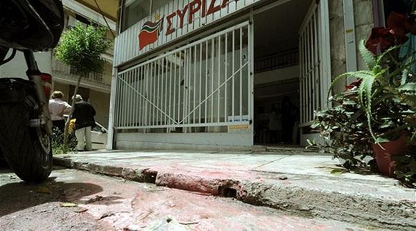 γραφεία του ΣΥΡΙΖΑ, Ίλιον
